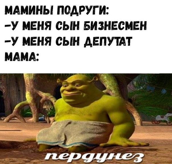 мама бизнес