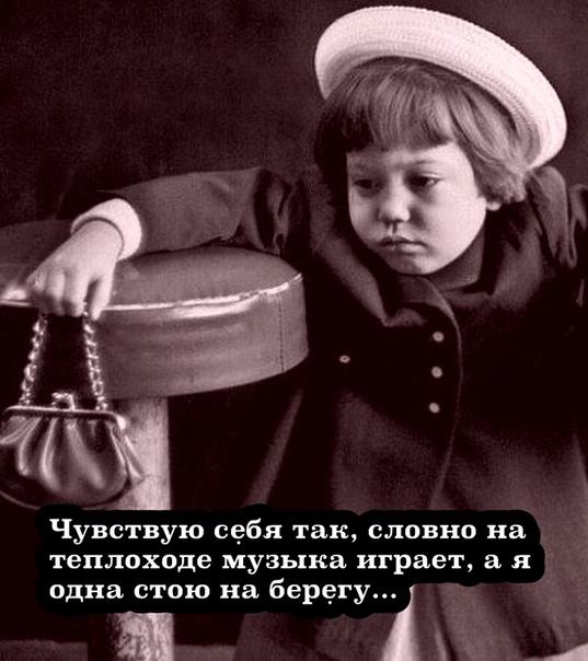 игра музыка