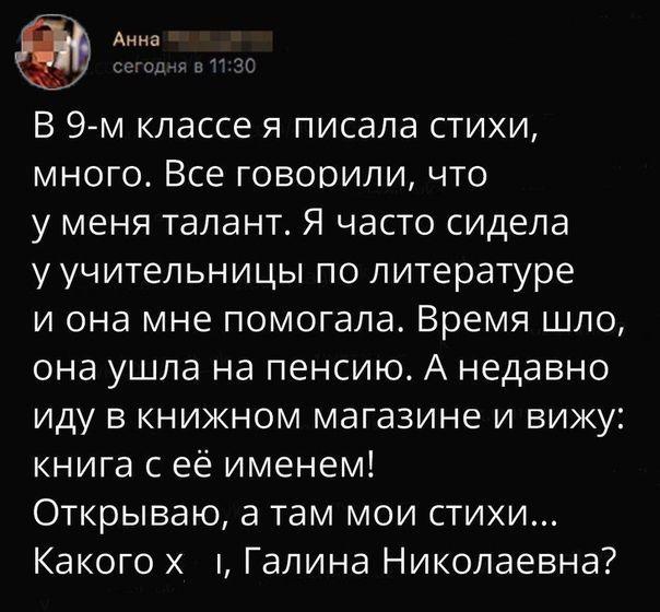 Галина Николаевна, Ваш год настал