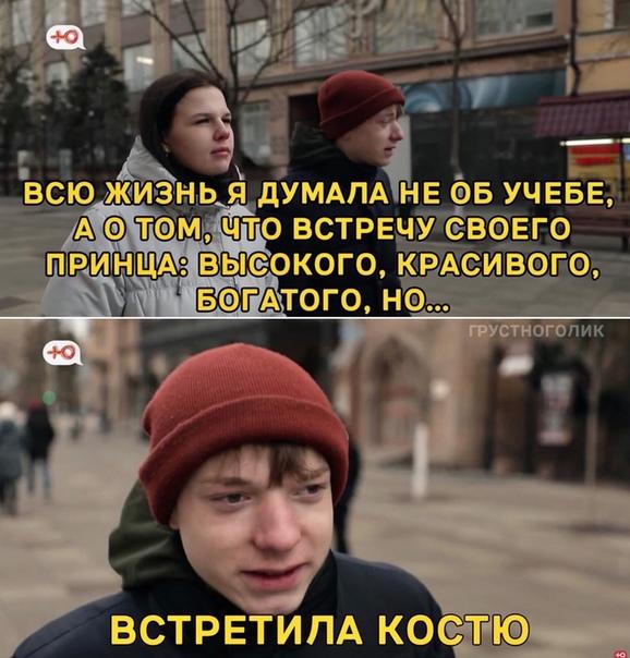 """""""Беременна в 16"""" - это про жизнь"""