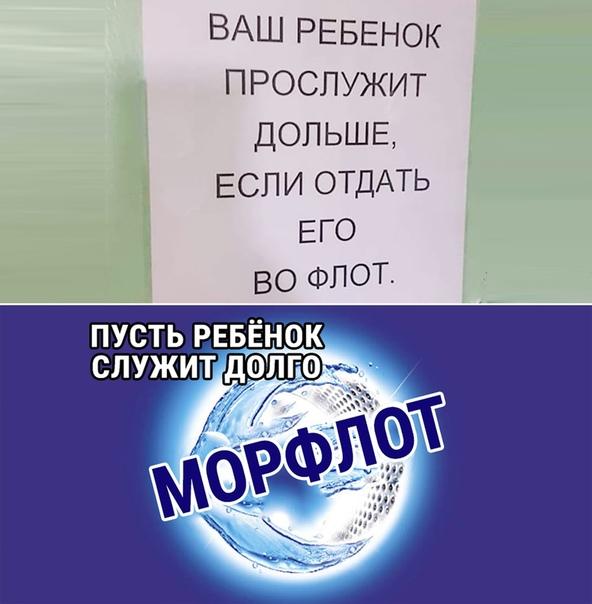Мем со звуком)