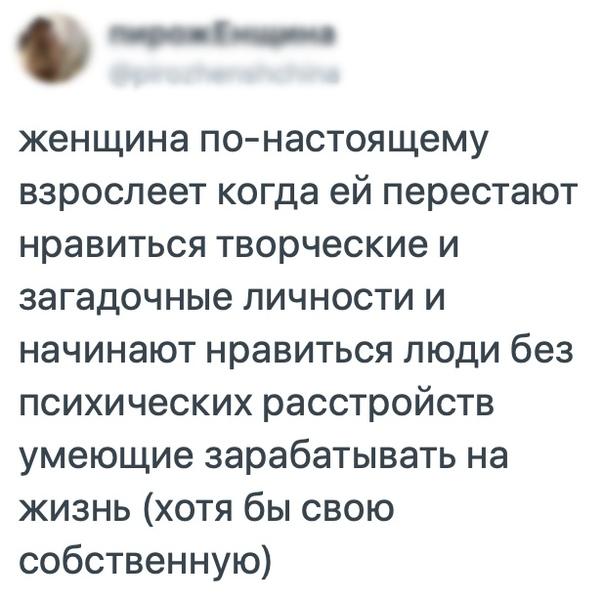 женщина жизнь