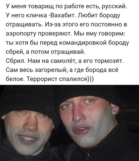 аэропорт тормоз русский