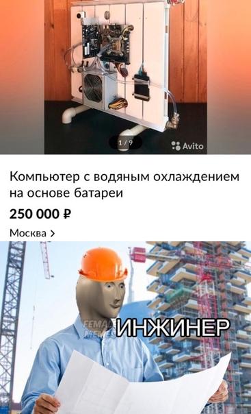 компьютер москва