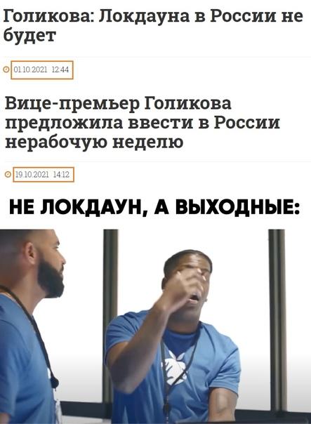 Путину предложили ввести нерабочие дни в России с…