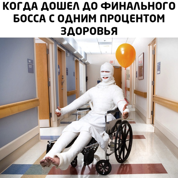 босс