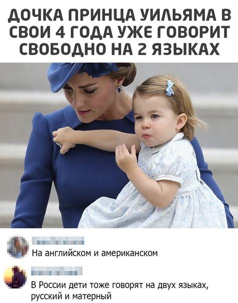 дети америка русский