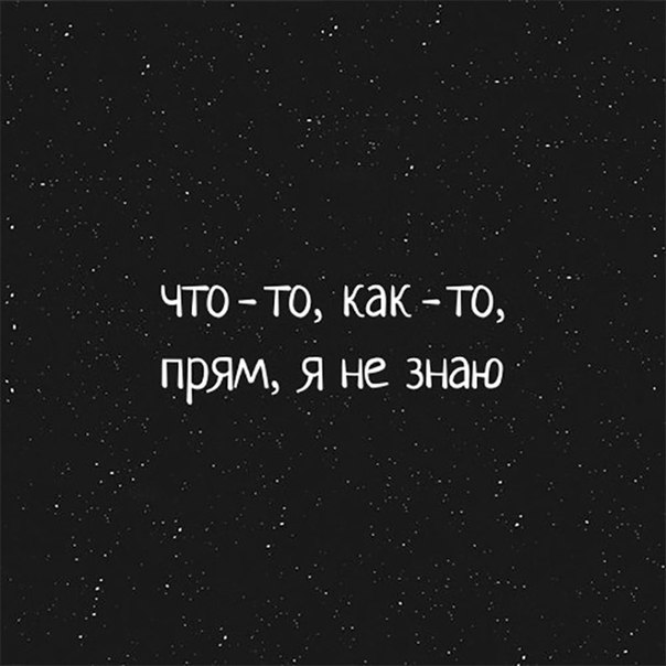 Hacтpoeние: