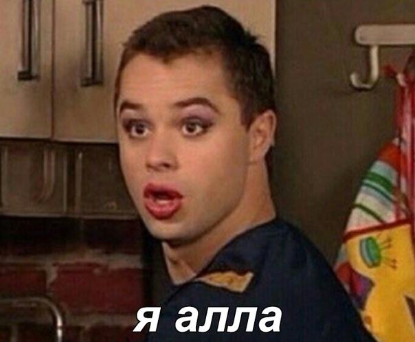 Физрук: Пацаны бегут 5 км, а девочки 100 метровЯ: