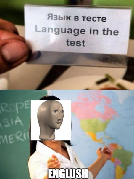 о вы из англии