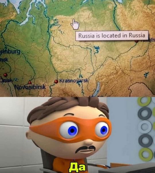 Мои знания по географии такие: