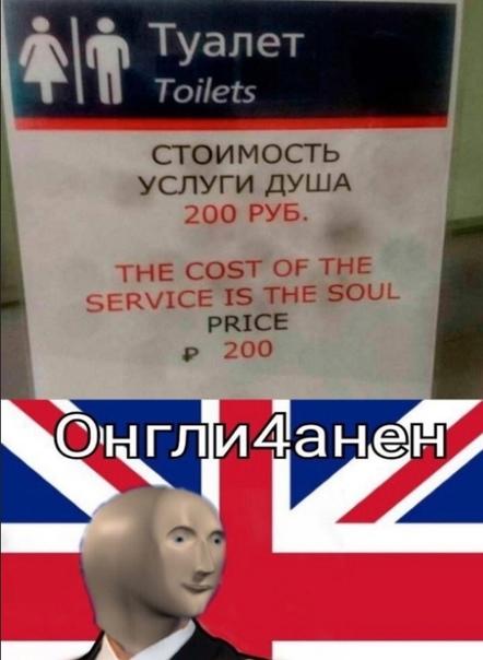Продай душу за 200 рублей