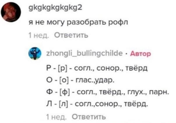 Гений мысли Отец русской демократии
