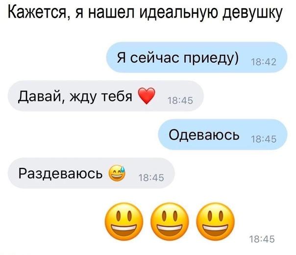Прелесть а не девушка)
