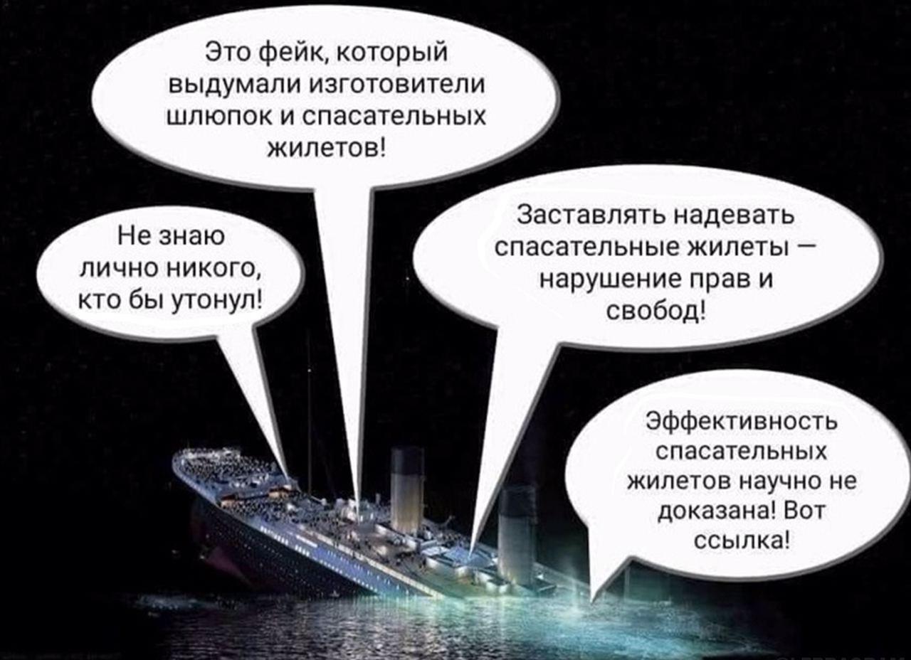 Крушение Титаника (2020, в цвете)