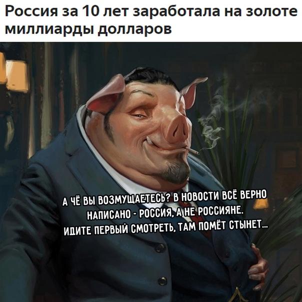 доллар работа россия