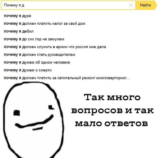 россия должен