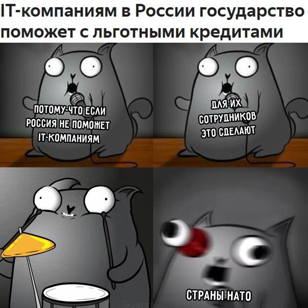кредит россия